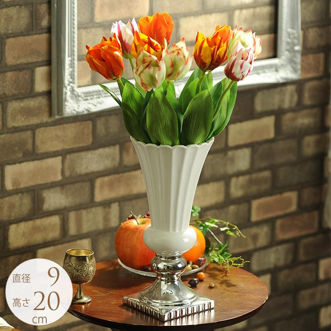 欧州貴族のフラワーベース S ホワイト 北欧 花瓶白色 陶器 白い/かわいい 花器/プランターポット/ヨーロピアン/西洋/おしゃれ/インテリア/エレガント 優美/美しい/