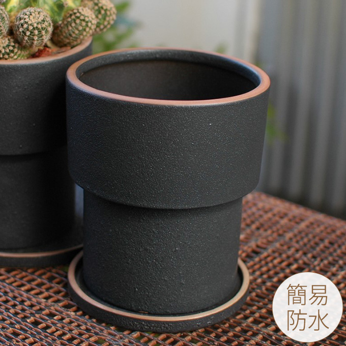 地の深み 2段カップ型 フラワーポット 3号 プランター 黒花器 ブラック/植木鉢 個性/変わった 形状/ベランダ/