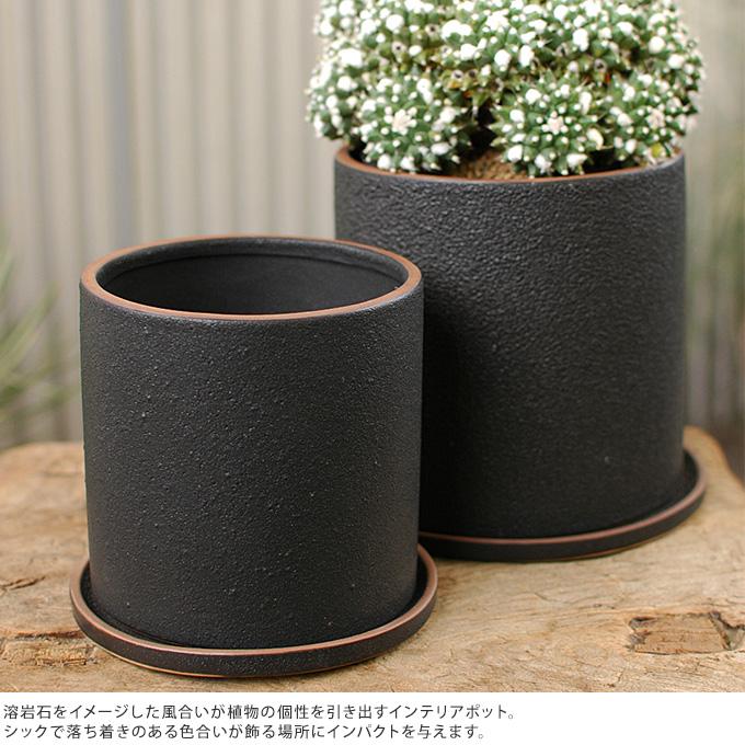 地の深み シリンダーカップ型 フラワーポット 3号 プランター 黒花器 ブラック/植木鉢 個性/変わった 形状/ベランダ/