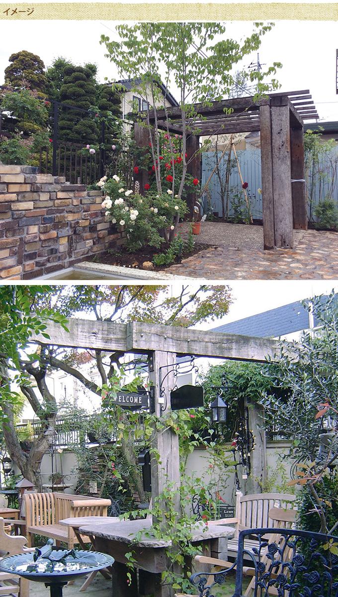 アンティーク 枕木 天然 木門柱 花壇 ガーデニング/おしゃれ 庭/木材 リサイクル ガーデン/ウッドデッキ DIY/