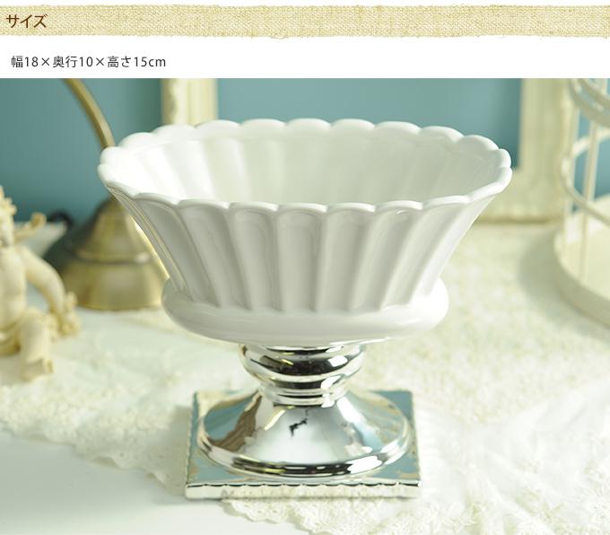 欧州貴族のフラワーベース ワイド S ホワイト 北欧 花瓶白色 陶器 白い/かわいい 花器/プランターポット/ヨーロピアン/西洋/おしゃれ/インテリア/エレガント 優美/美しい/