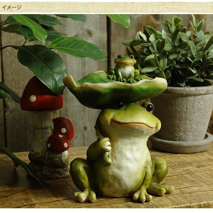 雨が大好き親子のカエル かえる 置物オブジェ 庭/ガーデニング/雑貨 かわいい/オーナメント/玄関 インテリア/おしゃれ/