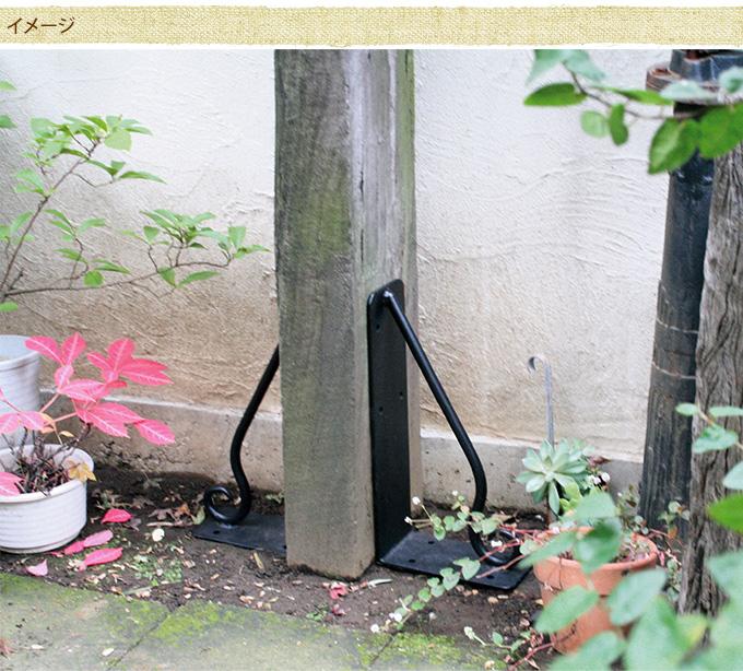 アイアン固定金具(2ヶ入)  庭ガーデニング/ガーデン/かわいい/DIY/枕木/固定/支え/黒/おしゃれ/