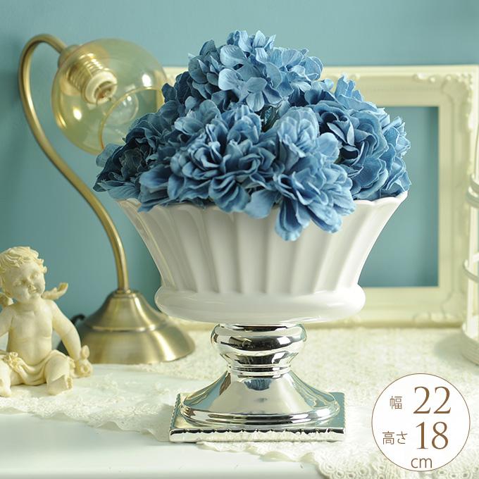 欧州貴族のフラワーベース ワイド M ホワイト 北欧 花瓶白色 陶器 白い/かわいい 花器/プランターポット/ヨーロピアン/西洋/おしゃれ/インテリア/エレガント 優美/美しい/