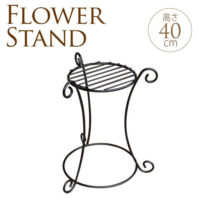 2WAYフラワースタンド 高さ40cm フラワースタンドアイアン/プランタースタンド/花台 鉢置き/アンティーク/玄関先 丸型/庭/ガーデン/エクステリア/ガーデニング/