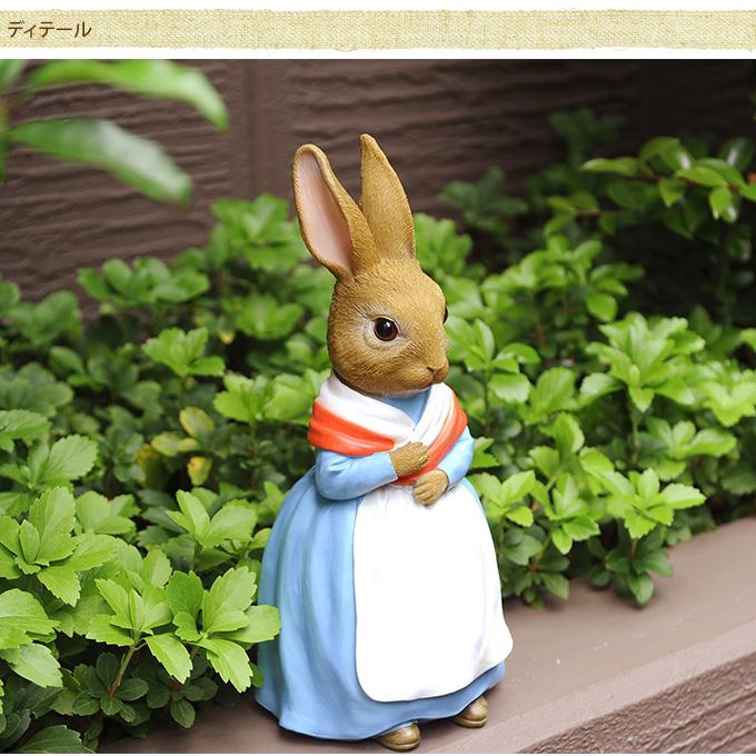 ジョゼフィン (ピーターラビットのお母さん) 絵本 雑貨置物 うさぎ/グッズ 母親/映画 人気/ラビット ママ/ウサギ キャラクター/オブジェ オーナメント/童話/物語 お子様/なつかしい/