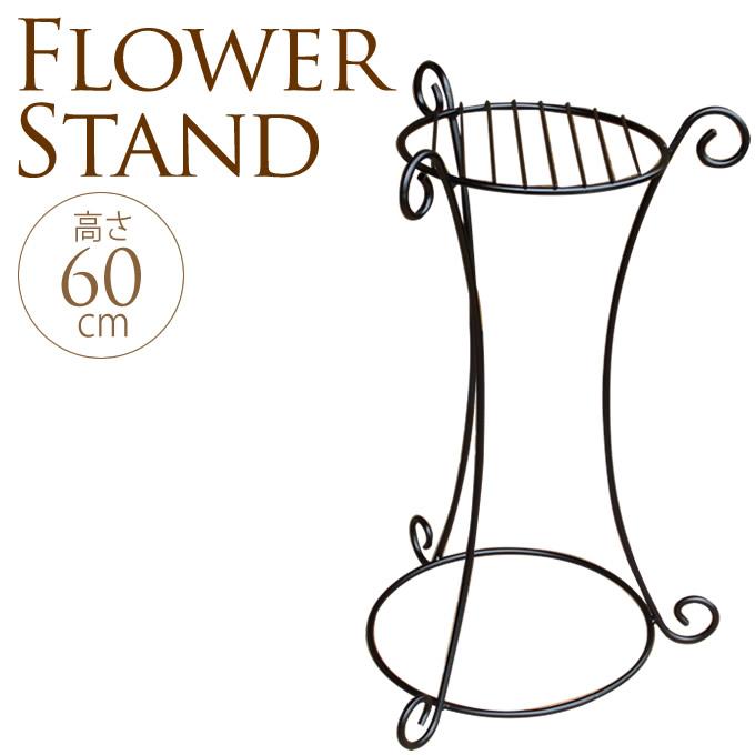 2WAYフラワースタンド 高さ60cm フラワースタンドアイアン/花台/アンティーク/プランター/スタンド/玄関/シンプル/国産/
