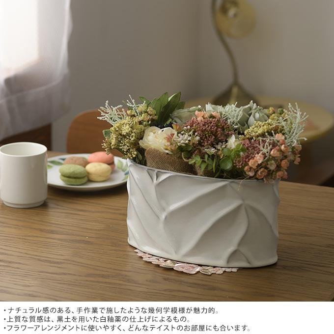 フラワーベース 北欧 陶器 木の葉包み オーバル 幅23×奥行10 cm 花器 和風リーフ 花瓶/ナチュラル/おしゃれ/かわいい/