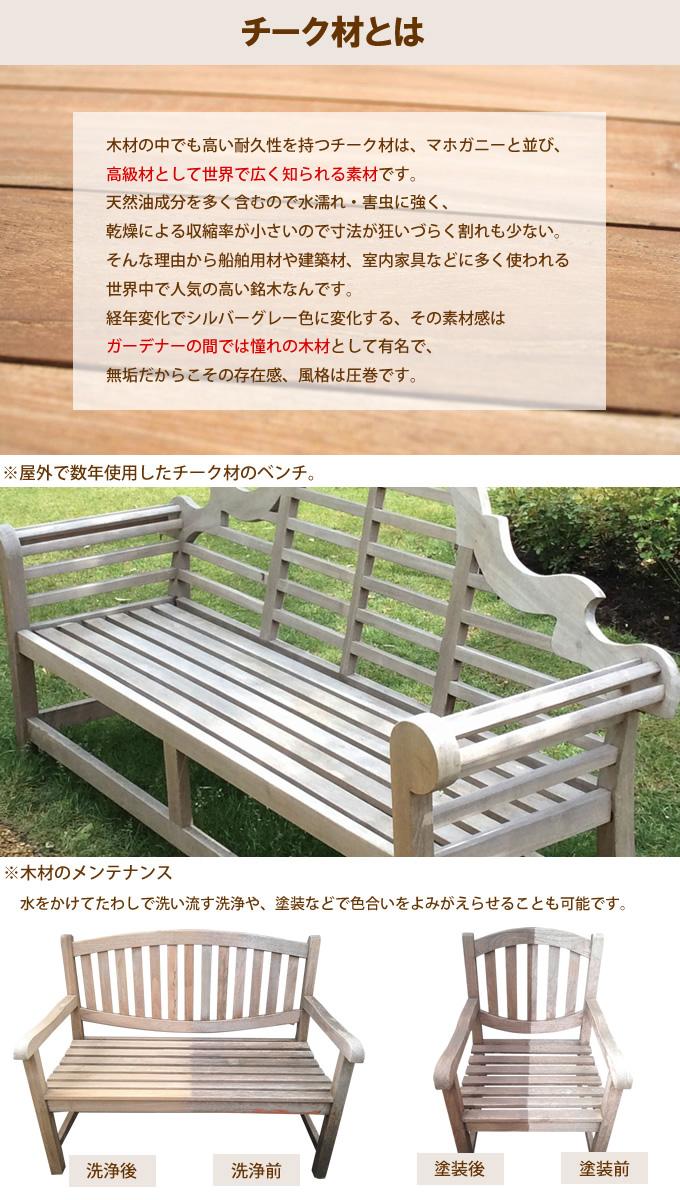 木製ガーデン テーブル&チェア 3点セット ガーデンテーブル木製/天然木/チェアセット/屋外/自然/庭/ナチュラル/無塗装/