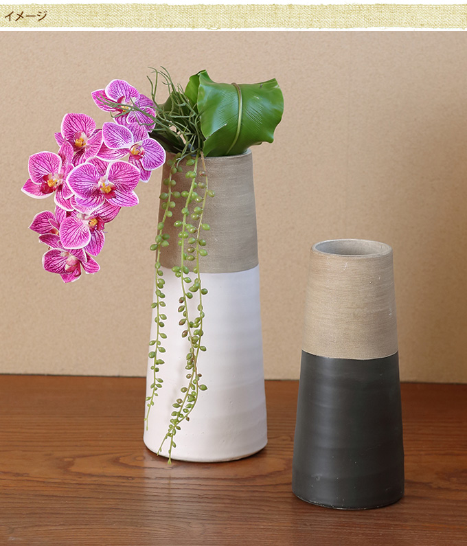 ツートン 陶器 花瓶 白富士 L プランター 花器おしゃれ 底穴なし/北欧/フラワーベース/和風 花器/ホワイト/生け花/