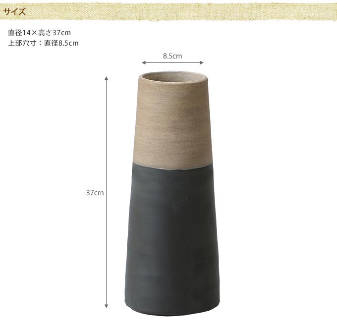 ツートン 陶器 花瓶 黒富士 L プランター 花器おしゃれ 底穴なし/フラワーベース/ブラック/和風 花器/黒/生け花/