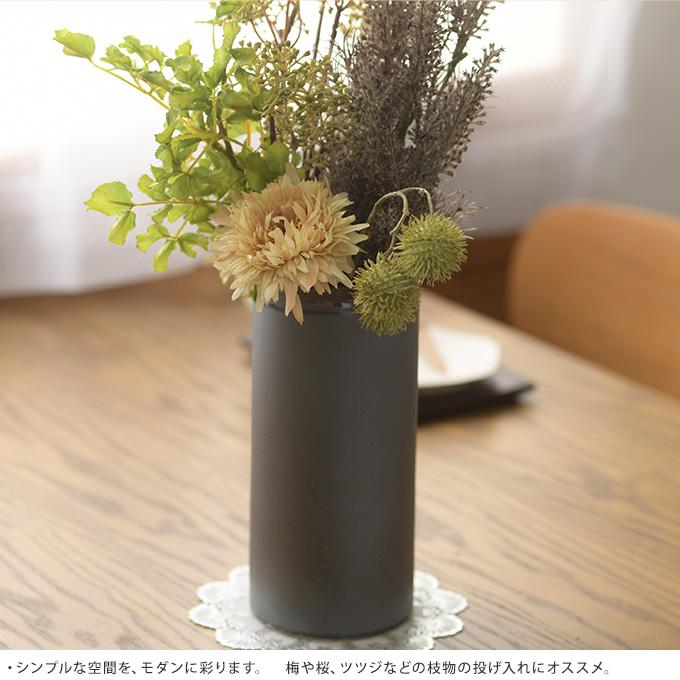 和風 陶器 花瓶 和モダン 地の深み 高さ20cm フラワーベース円筒 黒/花器 ブラック/玄関 居間 和室/生け花 生花/