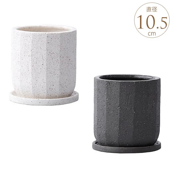 和室になじむ 土の気持ち 筒 M 陶器鉢水抜き穴あり/プランター/おしゃれ/