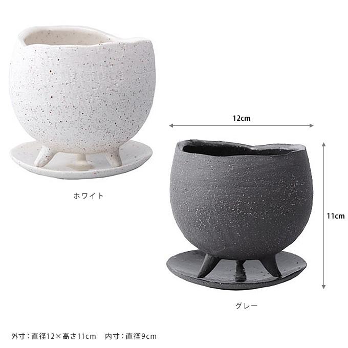 和室になじむ 土の気持ち 卵型足付き L 陶器鉢水抜き穴あり/プランター/おしゃれ/