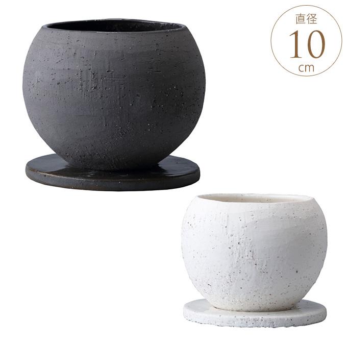 和室になじむ 土の気持ち 卵型 S 陶器鉢水抜き穴あり/プランター/おしゃれ/