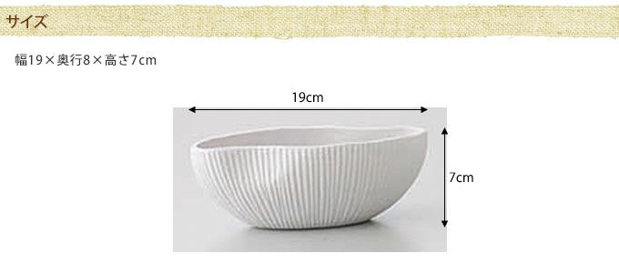 白花器 ゆがみ S ホワイト 陶器 白フラワーベース/ホワイト/生け花/洋風/プランターポット/縞模様/ストライプ/しましま/生花/
