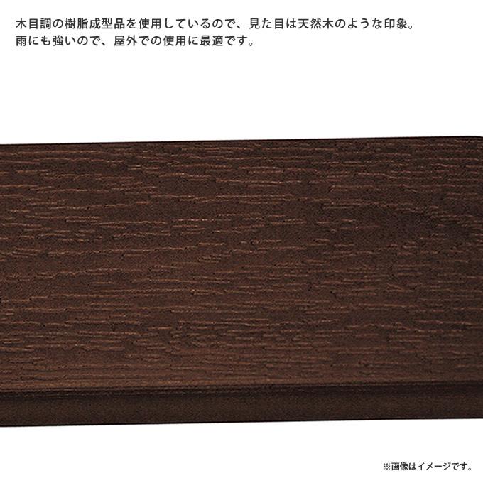 屋外ガーデンテーブル ウッド調 直径60cm カフェテーブルアルミ 業務用/バルコニー/ティータイム/ベランダ/庭/テラス/ガーデニング/