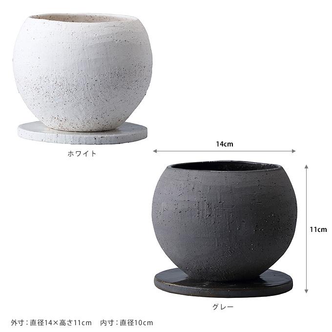 和室になじむ 土の気持ち 卵型 L 陶器鉢水抜き穴あり/プランター/おしゃれ/