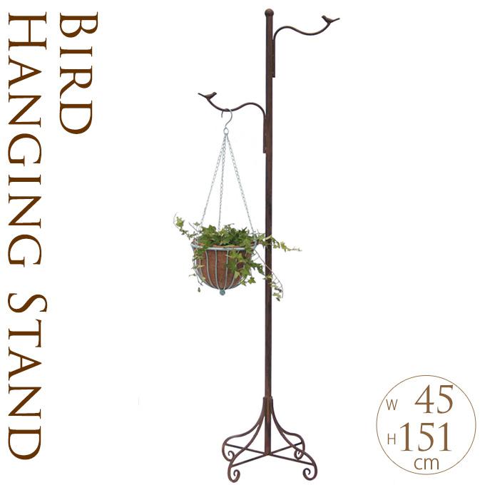 小鳥のとまる アイアンハンギングスタンド ハンガー スタンドアイアン/釣り鉢/アンティーク/玄関/ベランダ/バルコニー/吊るす/ぶら下げる/