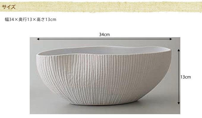 白花器 ゆがみ L ホワイト 陶器 白フラワーベース/ホワイト/生け花/洋風/プランターポット/縞模様/ストライプ/しましま/生花/