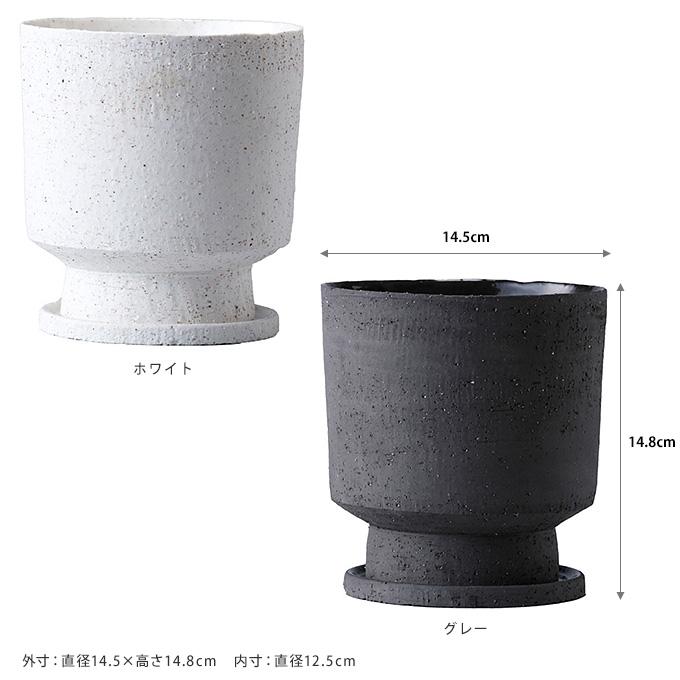 和室になじむ 土の気持ち カップ型 L 陶器鉢水抜き穴あり/プランター/おしゃれ/