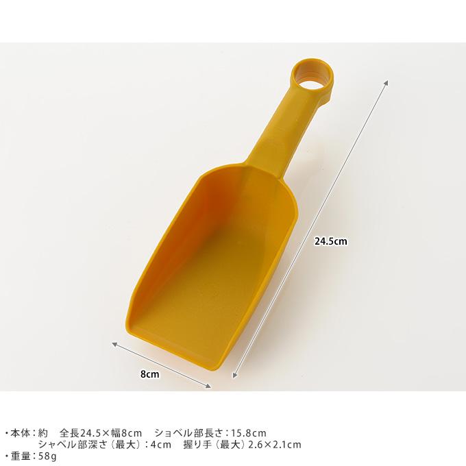 角型スコップ 軽量プラスチック 小 ショベル 小さい移植ゴテ シャベル/ガーデニング/片手 小型/庭 植え替える/移し替える/植物 入れ替え/土 掘る/いじり 地面/