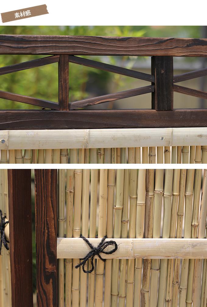 本格和風 仕切り竹垣 衝立竹フェンス L字型 W88cm+W45cm 竹垣 フェンス目かくし/和風 庭園/仕切り/玄関/日本の庭/袖垣/ガーデン/日本の庭/垣根 囲い 塀 生け垣/