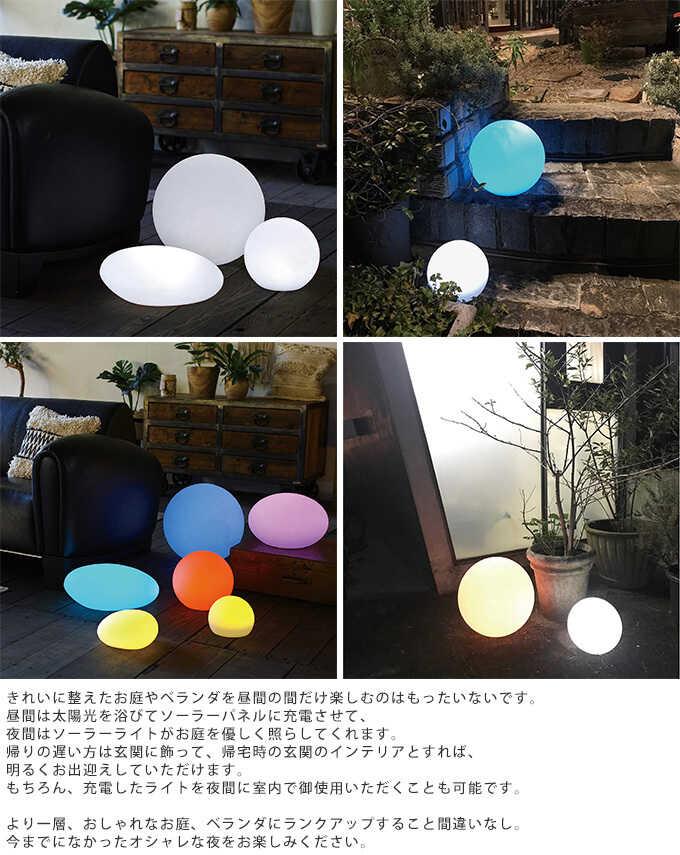 LED 屋外 ソーラーライト 夜を楽しむ 大人空間 光る 球体 ライトボール M 直径25cm ガーデンライトおしゃれ/ソーラー ライト/かわいい/太陽光/光センサー/