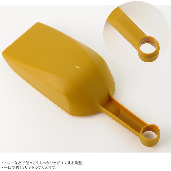角型スコップ 軽量プラスチック 大 ショベル 小さい移植ゴテ シャベル/ガーデニング/片手 小型/庭 植え替える/移し替える/植物 入れ替え/土 掘る/いじり 地面/