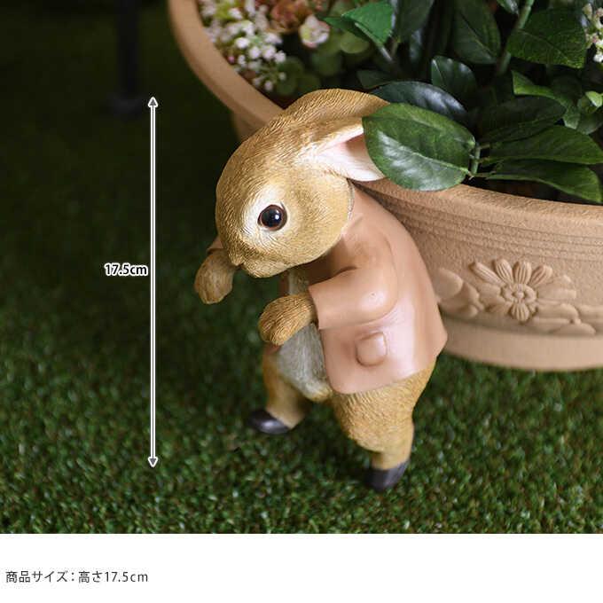 ベンジャミンバニー 鉢オブジェ ひっかけウサギ (ピーターラビットの仲間たち) ガーデン 雑貨絵本 映画/ピーター グッズ/人気 鉢飾り/オブジェ/かわいい/
