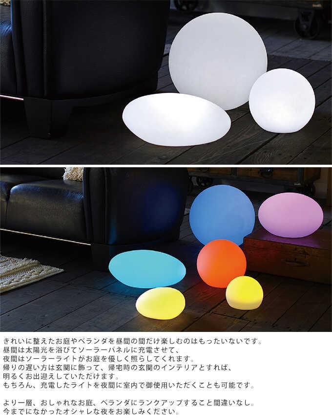 LED 屋外 ソーラーライト 夜を楽しむ 大人空間 光る 球体 ライトボール L 直径40cm ガーデンライトおしゃれ/ソーラー ライト/かわいい/太陽光/光センサー/