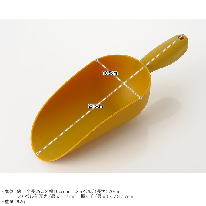 深型スコップ 軽量プラスチック 小 ショベル 小さい移植ゴテ シャベル/ガーデニング/片手 小型/庭 植え替える/移し替える/植物 入れ替え/土 掘る/いじり 地面/