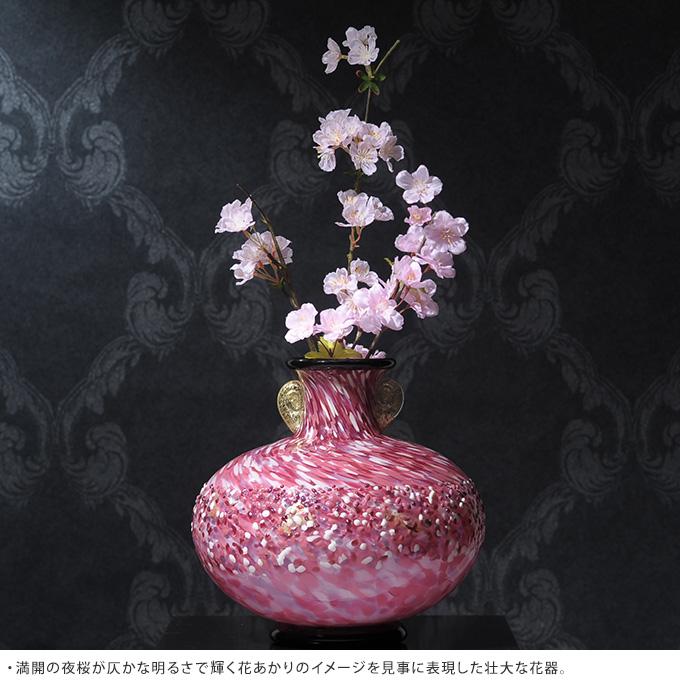 花瓶 ガラス 大型 満天の桜雲 金耳付 花器 大きいおしゃれ 日本製 大きな/フラワーベース/ギフト 贈り物 プレゼント/生け花 活花 生花 活け花/室内 インテリア/