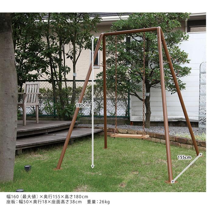 ブランコ 鉄製 屋外 遊具 スチール庭 こども/遊び 子供 子ども/公園 自宅/家庭用 子供用/