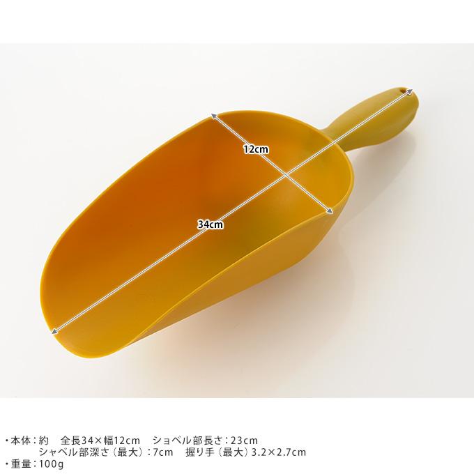 深型スコップ 軽量プラスチック 中 ショベル 小さい移植ゴテ シャベル/ガーデニング/片手 小型/庭 植え替える/移し替える/植物 入れ替え/土 掘る/いじり 地面/