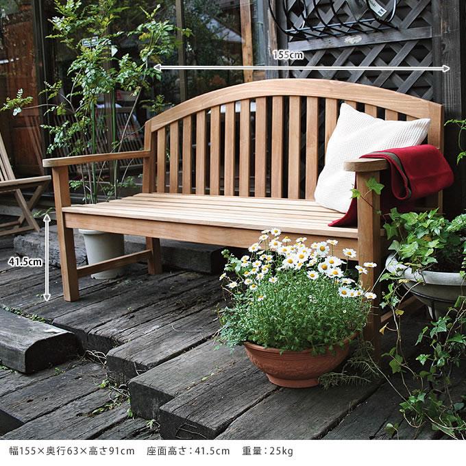 ガーデンベンチ 木製 背もたれ レインボーアーチ 幅155cm 3人掛け 屋外ウッドベンチ/天然木/ベランダ 庭 ベンチ/業務 ショップ/施設 休憩 待合/