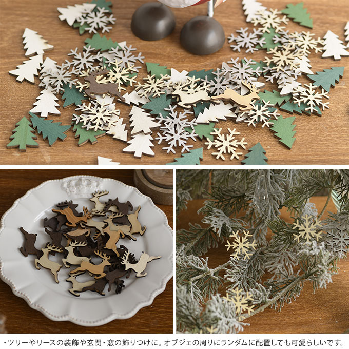 クリスマス 飾り 木製 キャラクターチップ 4種 (ツリー緑・白、スノー、ディア)のうち1種 クリスマス雑貨かわいい ウッド 北欧/玄関 壁 窓 リース/貼り付け パーツ/