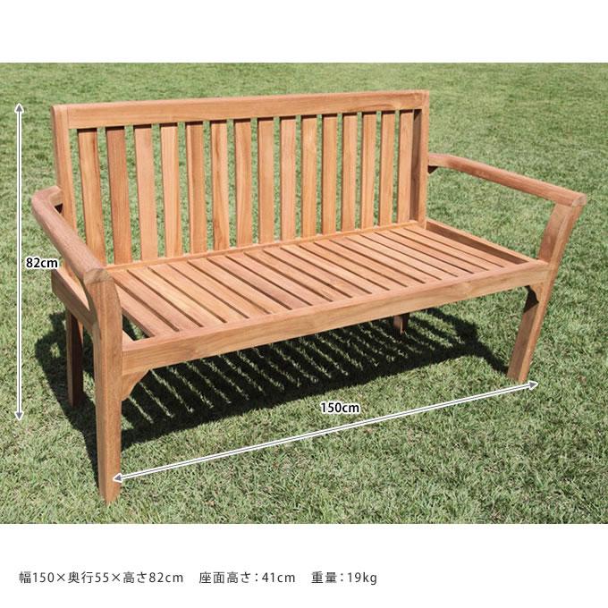 ガーデンベンチ 木製 背もたれ 大きく収納 スタッキング 幅150cm 3人掛け 屋外ウッドベンチ/天然木/ベランダ 庭 ベンチ/業務 ショップ/施設 休憩 待合/