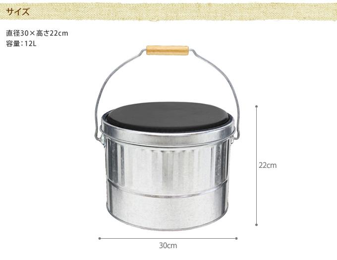 日本製 トタンバケツ 子供用クッションスツール 高さ22cm 国産 バケツチェア 収納/おしゃれ/便利 缶/シルバー/和製/イス/ふた付き/ハンドル/OBAKETSU/
