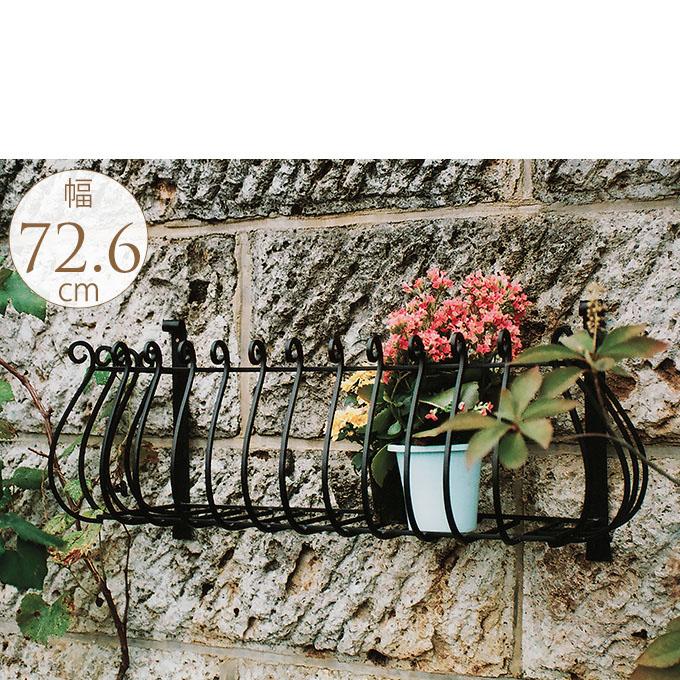 壁掛けフラワーバルコニー Sサイズ 壁掛けアイアン 雑貨 ガーデニング/ガーデニング雑貨 アンティーク/花台/屋外/エクステリア/ウォール/装飾/ガーデニング/