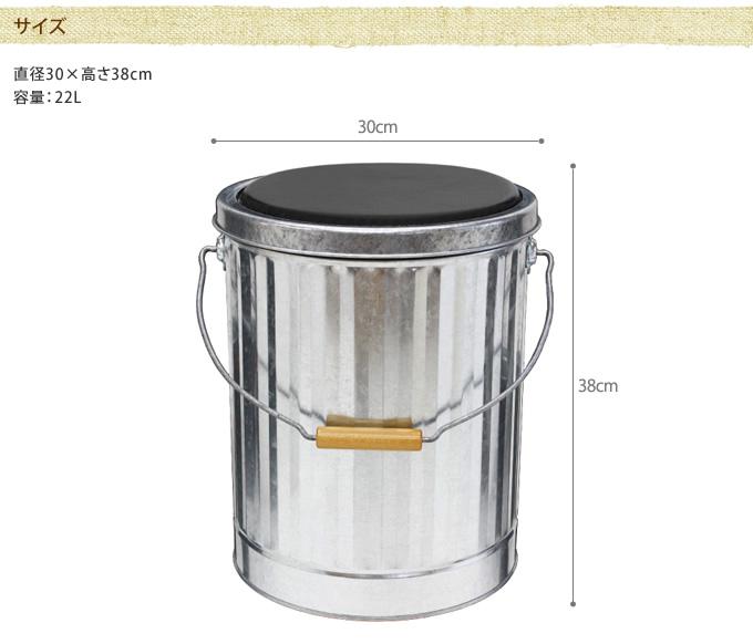 日本製 トタンバケツ クッションスツール 高さ38cm 国産 バケツチェア 収納/おしゃれ/便利 缶/シルバー/和製/イス/ふた付き/ハンドル/OBAKETSU/