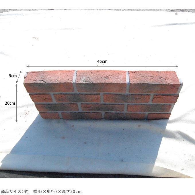 欧風 花壇ブロック レンガ調ボーダー ストレート 4個セット 花壇 レンガ仕切り コンクリート/土留め ガーデニング/簡単 置くだけ 囲い/ヨーロピアン 洋風/西洋/おしゃれ/