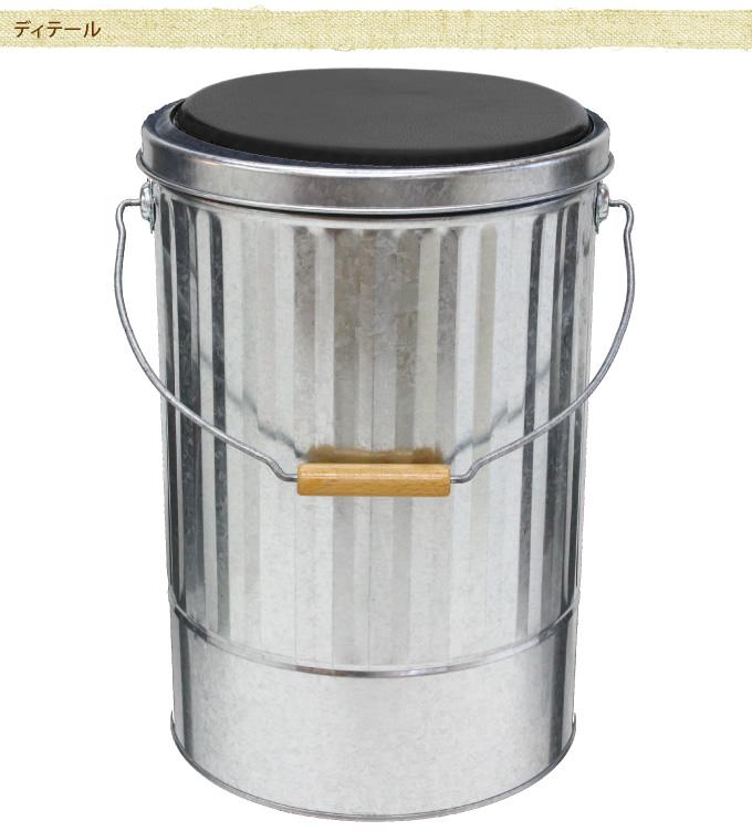 日本製 トタンバケツ クッションスツール 高さ44cm 国産 バケツチェア 収納/おしゃれ/便利 缶/シルバー/和製/イス/ふた付き/ハンドル/OBAKETSU/