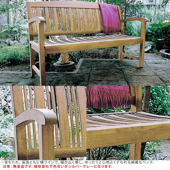 ガーデンベンチ 木製 背もたれ 重厚 フィロー 幅152cm 3人掛け 屋外ウッドベンチ/天然木/ベランダ 庭 ベンチ/業務 ショップ/施設 休憩 待合/