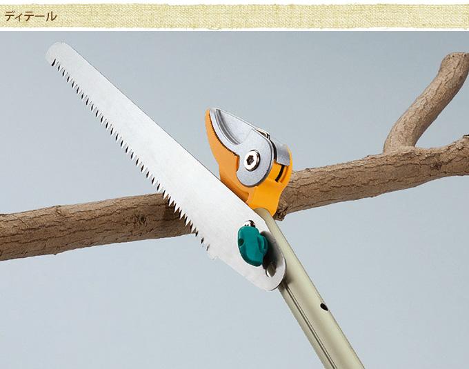 高枝切専用ノコギリ(ポールスリム2段式、すご腕用)  専用 パーツ刃 のこぎり/取り換え/替え刃/