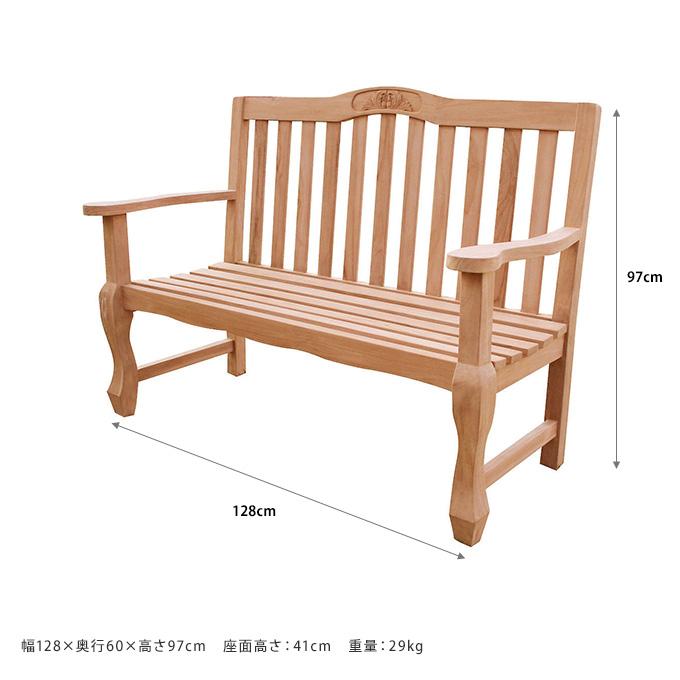 ガーデンベンチ 木製 背もたれ 丁寧なやさしさ ハンドメイド 幅128cm 2人掛け 屋外ウッドベンチ/天然木/ベランダ 庭 ベンチ/業務 ショップ/施設 休憩 待合/