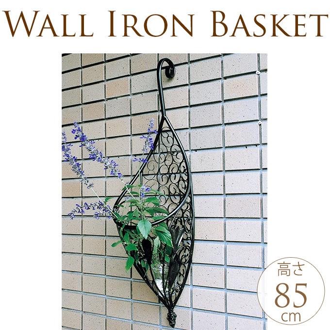 壁掛けアイアンプランターバスケット type3 壁掛け プランターアイアン/バスケット/花台/ウォール/装飾/エクステリア/カゴ/アミ/