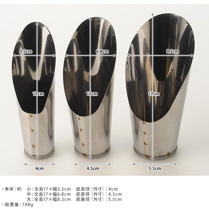 簡単土入れ ステンレス 3セット(大中小) 土の入れ替え移植 移し替え/移動/片手 小型/土いじり/