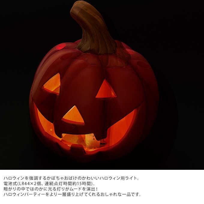 ハロウィン ライト ラウンド M ハロウィンライトおしゃれ/インテリア オブジェ 飾り/パーティグッズ/