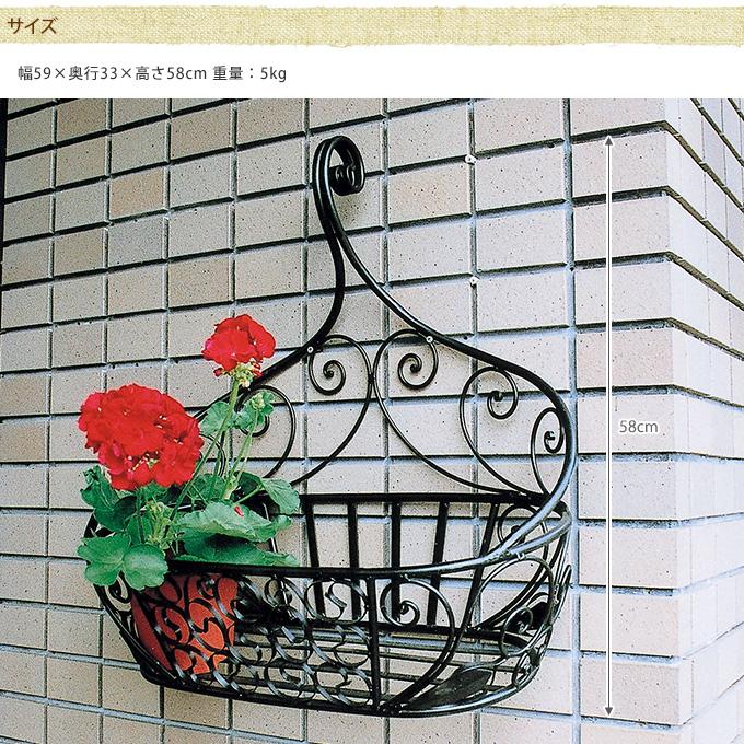 壁掛け アイアンプランターバスケット type1 壁掛け プランターアイアン 雑貨 ガーデニング/バスケット ガーデニング雑貨 アンティーク/花台/ウォール/装飾/エクステリア/カゴ/アミ/